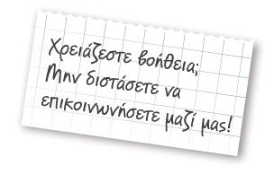 contact_note